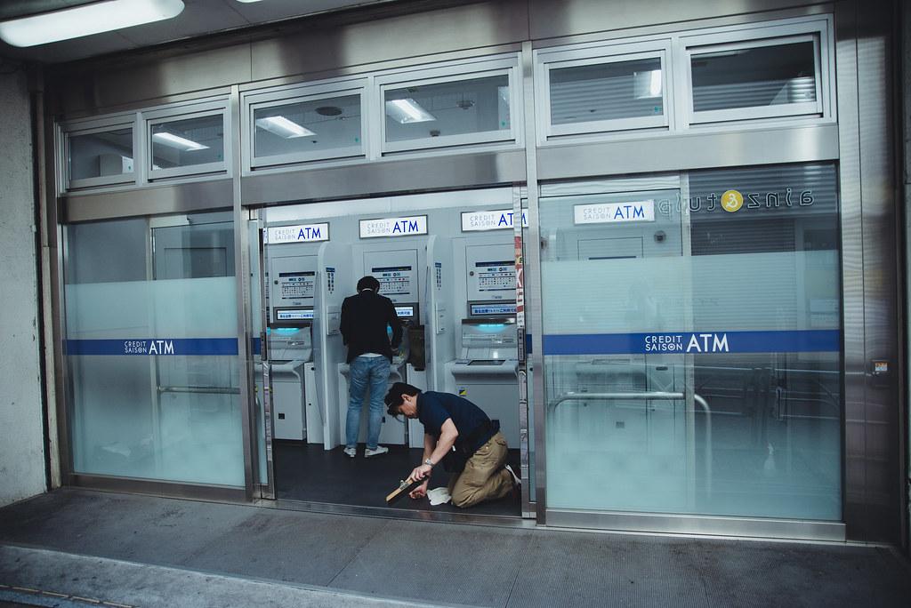salaryman tokio