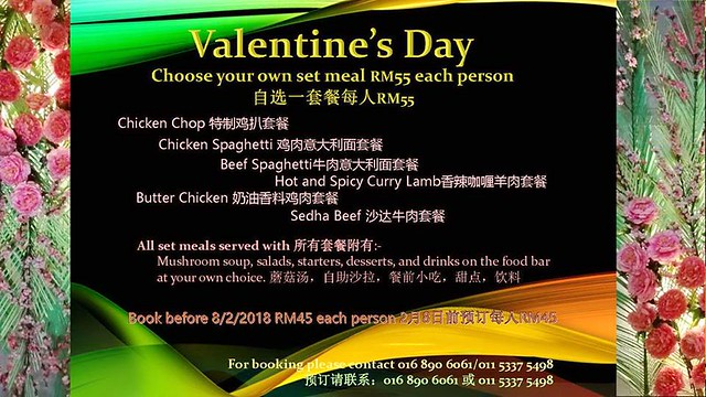 Payung Cafe Valentine's Day special