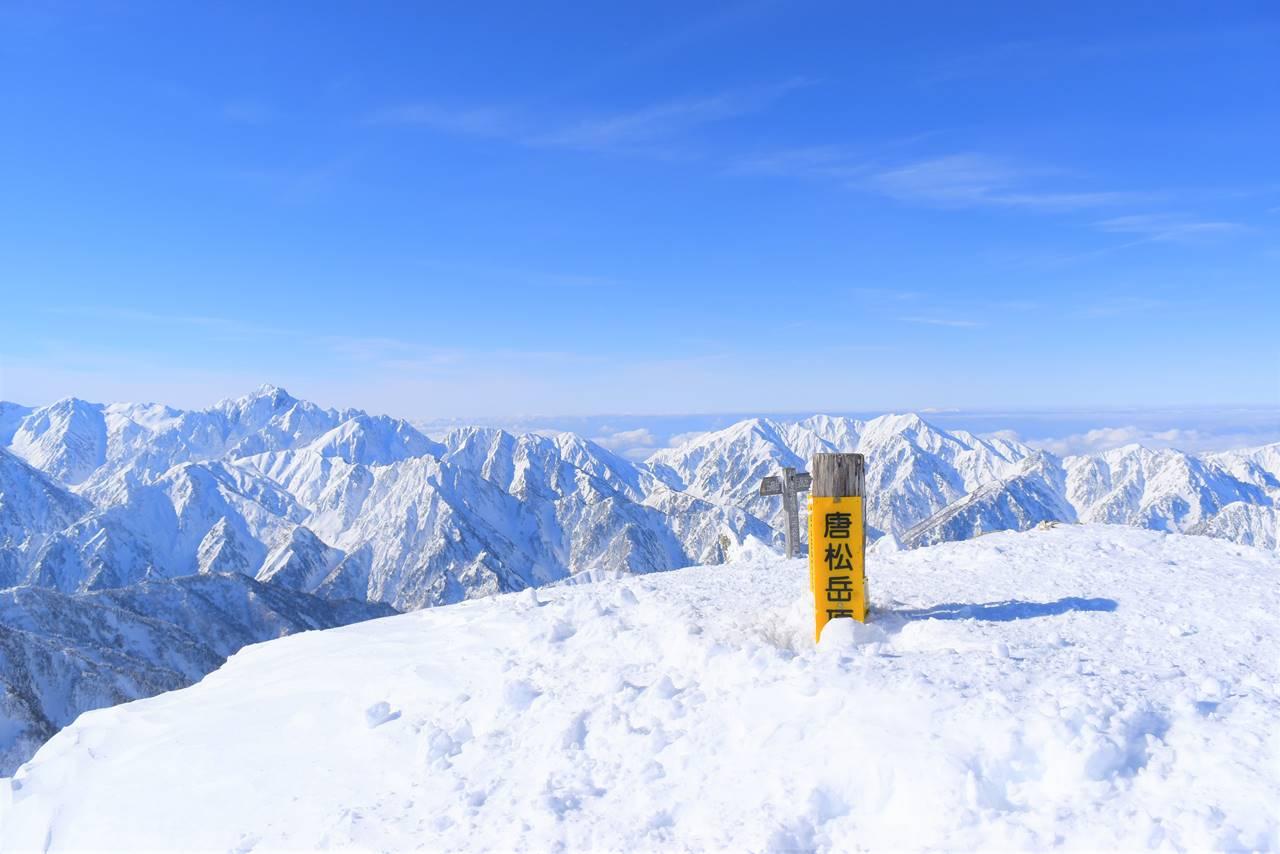 冬の唐松岳山頂