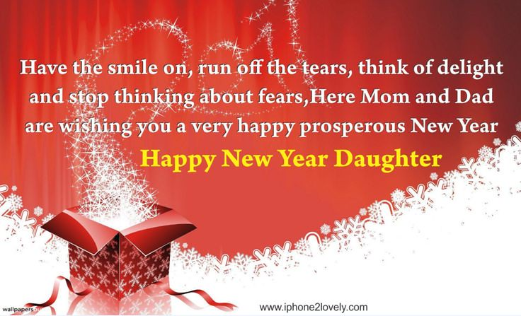 happy new year 2018 quotes happy new year greetings message for daughter happynewyear