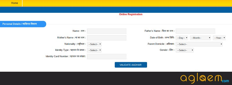 UPSEE Application Form 2018 Released - Fill Here UPSEE Form 2018