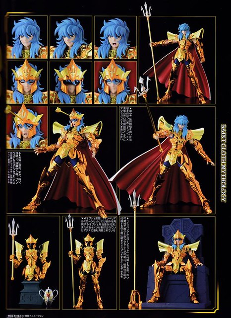 [Comentários] Saint Cloth Myth EX - Poseidon EX & Poseidon EX Imperial Throne Set - Página 2 25006130747_39dafe51a7_z