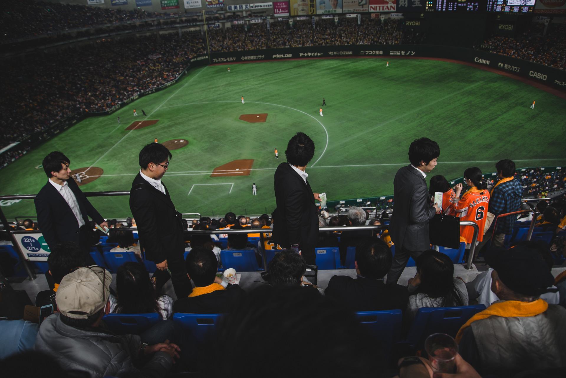 baseball japonia