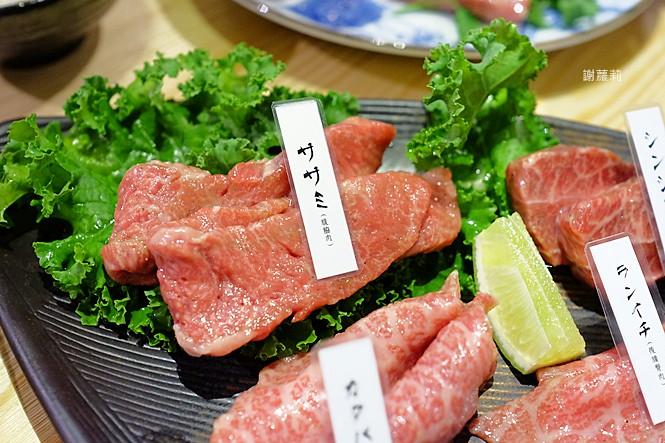38821259425 5d57872d7f b - 熱血採訪 | 牛若丸和牛割烹 台中支店。日本天皇御用和牛強勢登台,最頂級伊藤牛好吃到都要把舌頭給吞下去了!