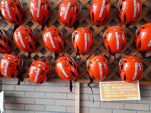 高峰高原ホテル無料貸し出しヘルメット