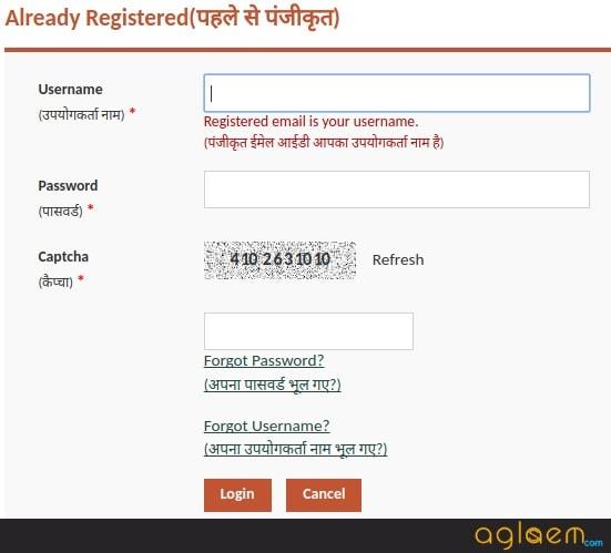 Indian Army B.Sc Nursing Admit Card 2018   Download Hall Ticket