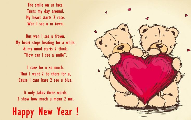 Happy New Year 2018 Quotes : Happy New Year Love Poem for ...