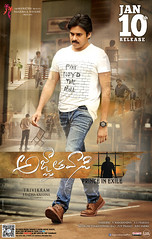 Agnyaathavaasi Movie Wallpapers