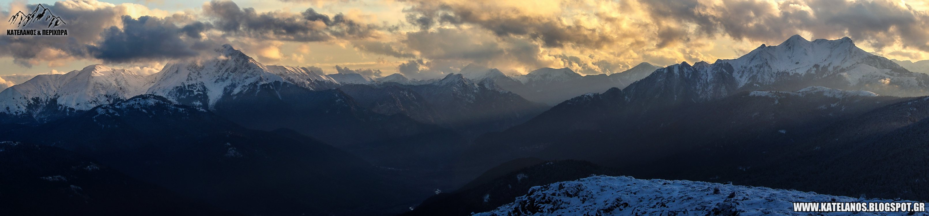 καλιακουδα χελιδονα βουνα ευρυτανιας πανοραμα