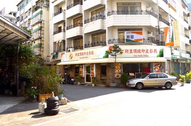 39310704141 fb4c791cef b - 熱血訪採 | Sree India Palace  斯里印度餐廳,道地印度主廚坐鎮真的超好吃,公益路巷弄內的異國隱藏版!