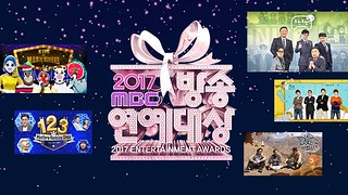 MBC Entertainment Award 2017