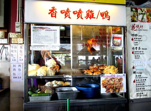 Joystar Garden food stall