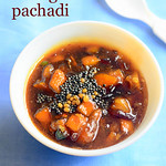Orannge Peel Sweet Pachadi Recipe - Orange skin pachadi