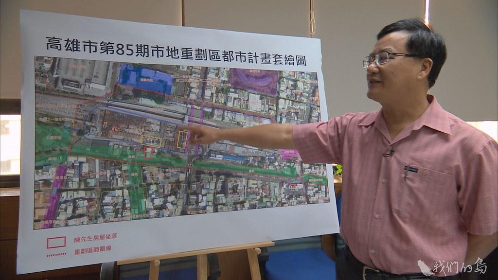 937-2-10柯劭臻律師指出,陳家地價相當值錢,市府不以市價徵收處理,反而以重劃來規避負擔。
