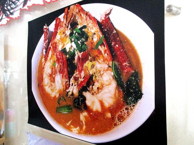 Liu Ge Laksa prawn noodles