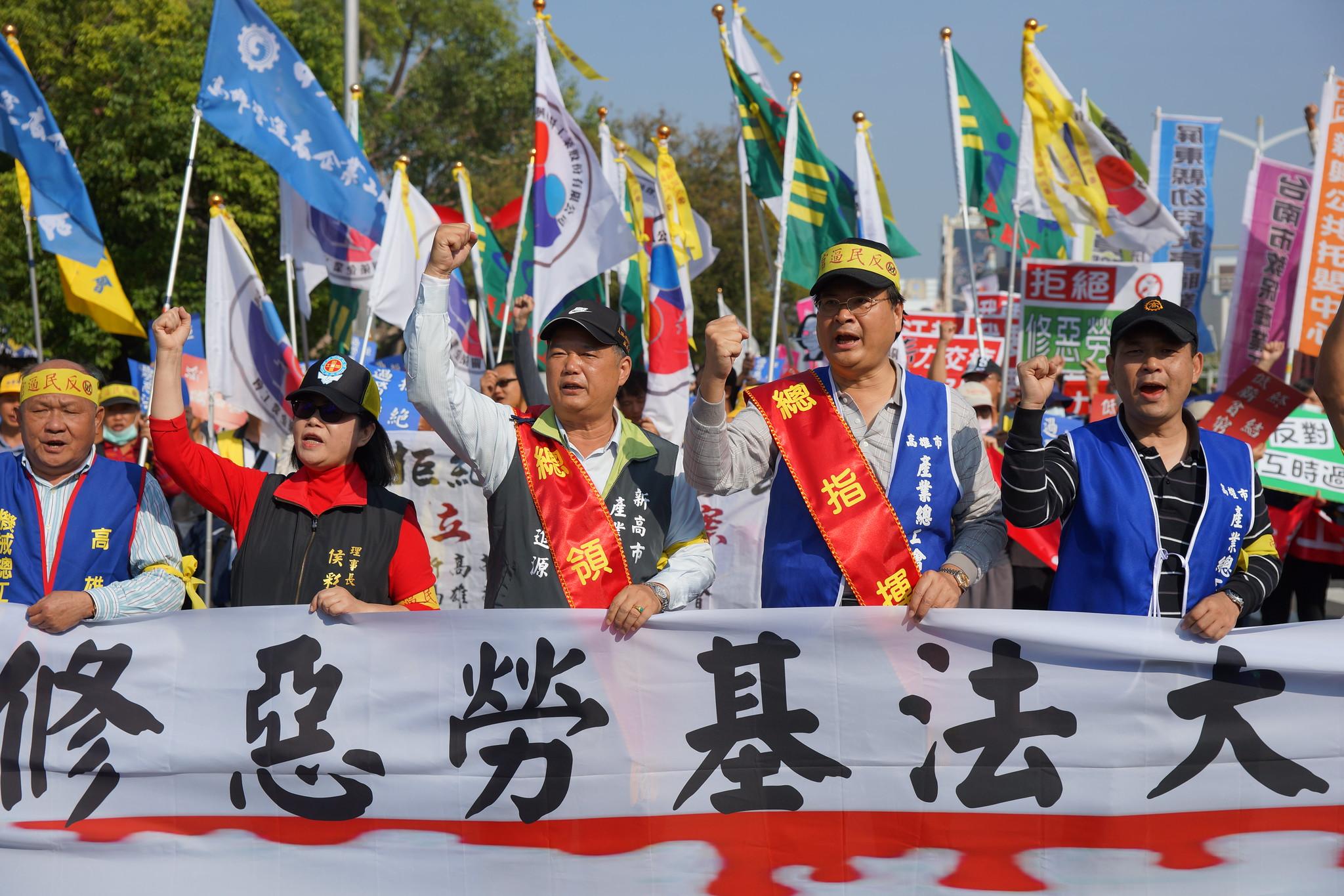 南部工會今日站上街頭,傳達南部勞工不想過勞的心聲。(攝影:王顥中)