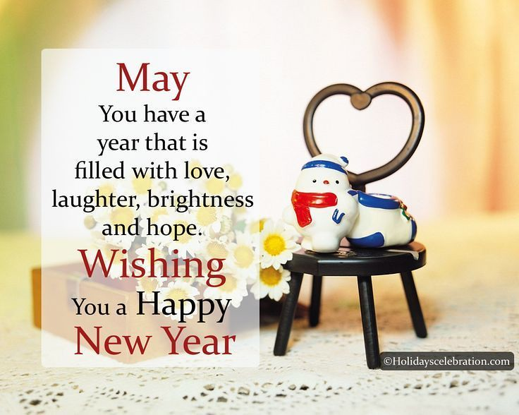 by zain_ali0045 romantic new year wishes for girlfriend by zain_ali0045