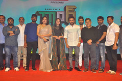 Gang Movie Audio Launch Stills