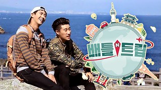 Battle Trip Special Ep.1