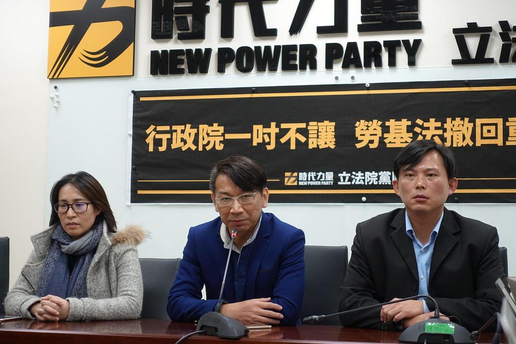 時代力量在退出黨團協商後,召開記者會呼籲政院撤案。(攝影:張智琦)