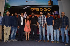 RajaRadham Movie Trailer Launch Stills