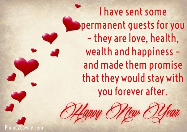 Happy New Year 2018 Quotes : New Year Eve Love Messages 1 … | Flickr