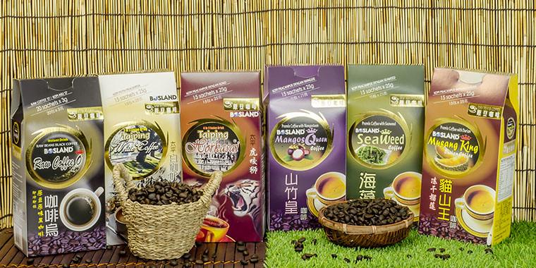 BOSLAND原豆咖啡系列