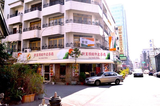 25442467528 54949eed74 b - 熱血訪採 | Sree India Palace  斯里印度餐廳,道地印度主廚坐鎮真的超好吃,公益路巷弄內的異國隱藏版!