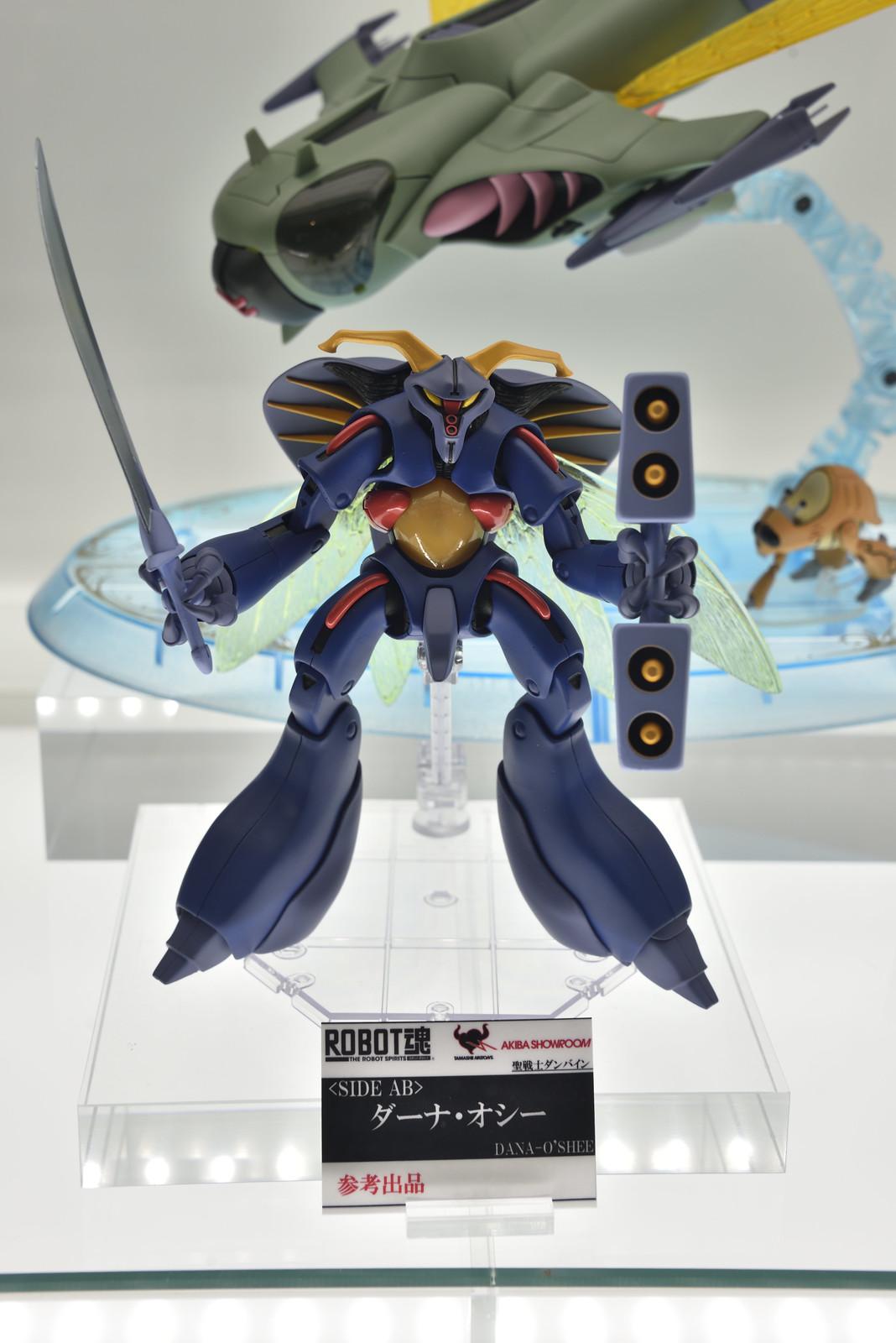 【ROBOT魂】聖戦士ダンバイン43話【ズワウス】