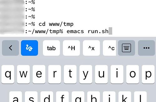 Termius iOS SSH