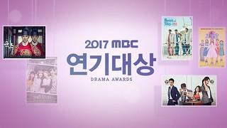 MBC Drama Award 2017