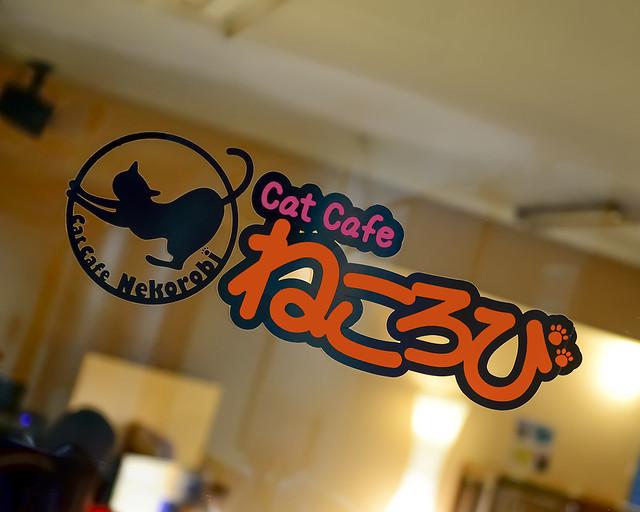 Nekorobi Cafe en el barrio de Toshima