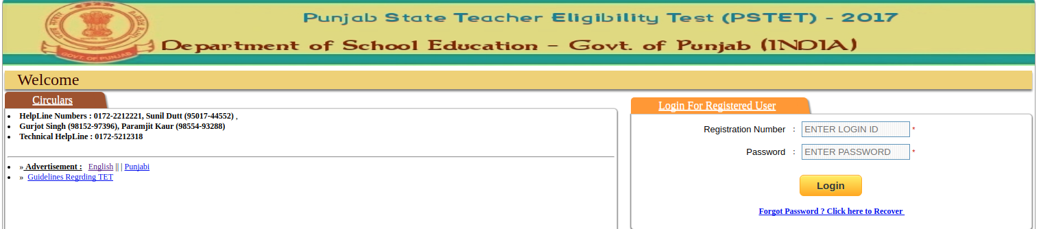 PSTET Application Form 2018   Fill & Submit Application Form Here