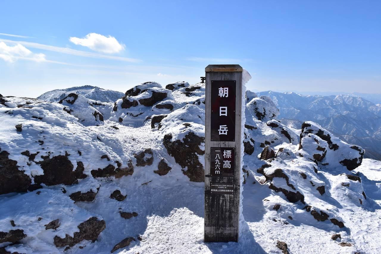 冬の那須岳・朝日岳山頂
