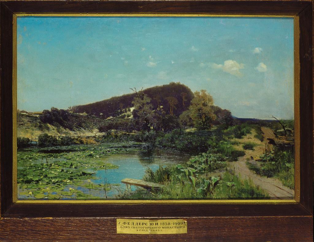 Ю.И.Феддерс. Близ Святогорского монастыря. Этюд. 1882г.