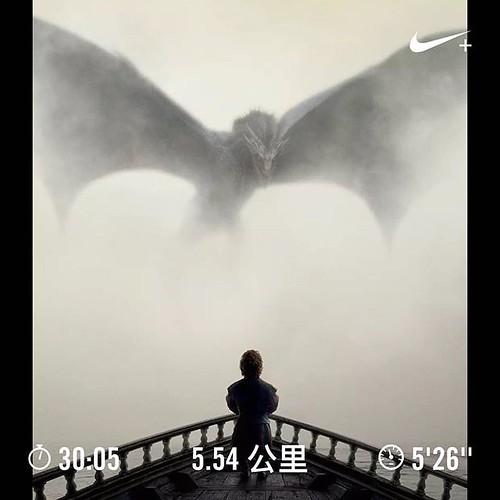 run if you're going through...