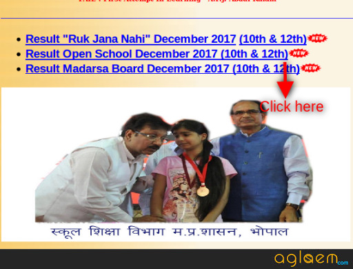MPSOS Class 10 Result 2017 for December Exam Announced - Check Here