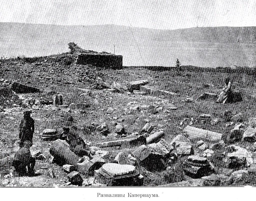 Изображение 42: Развалины Капернаума.