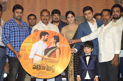 HowrahBridge Movie Audio Launch Stills