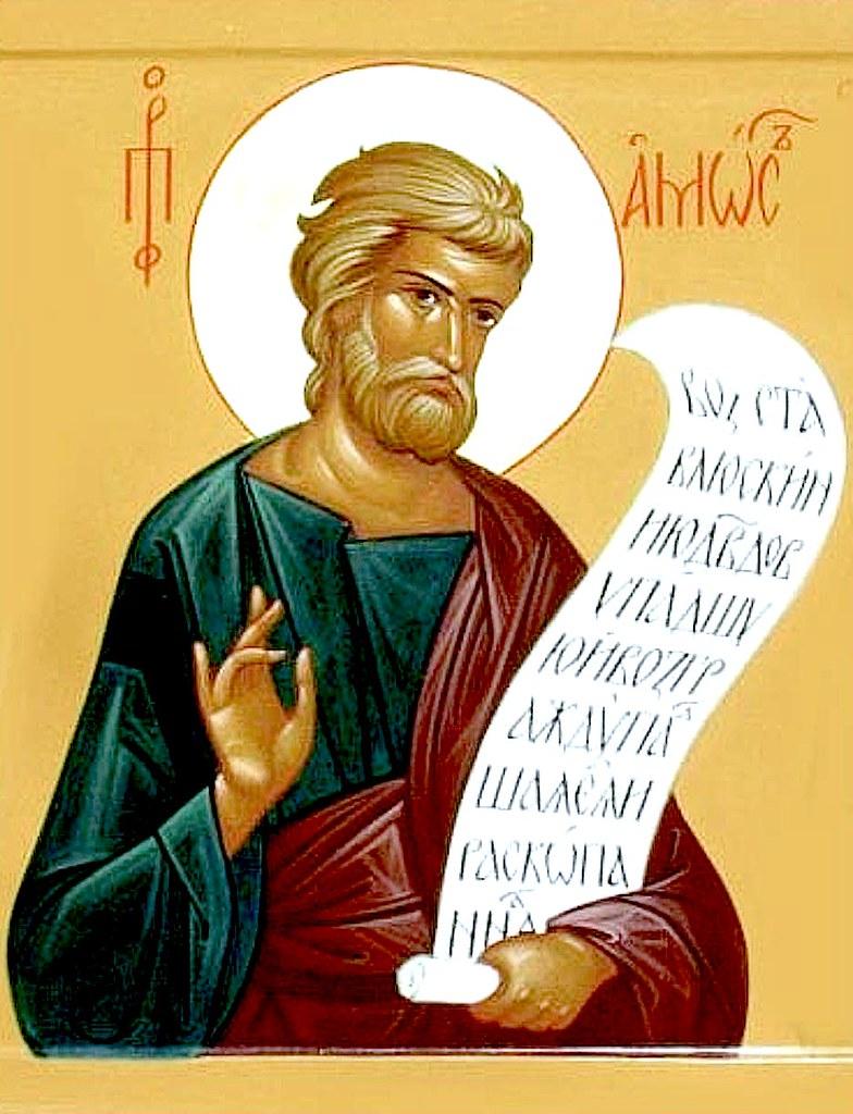 Пророк Амос
