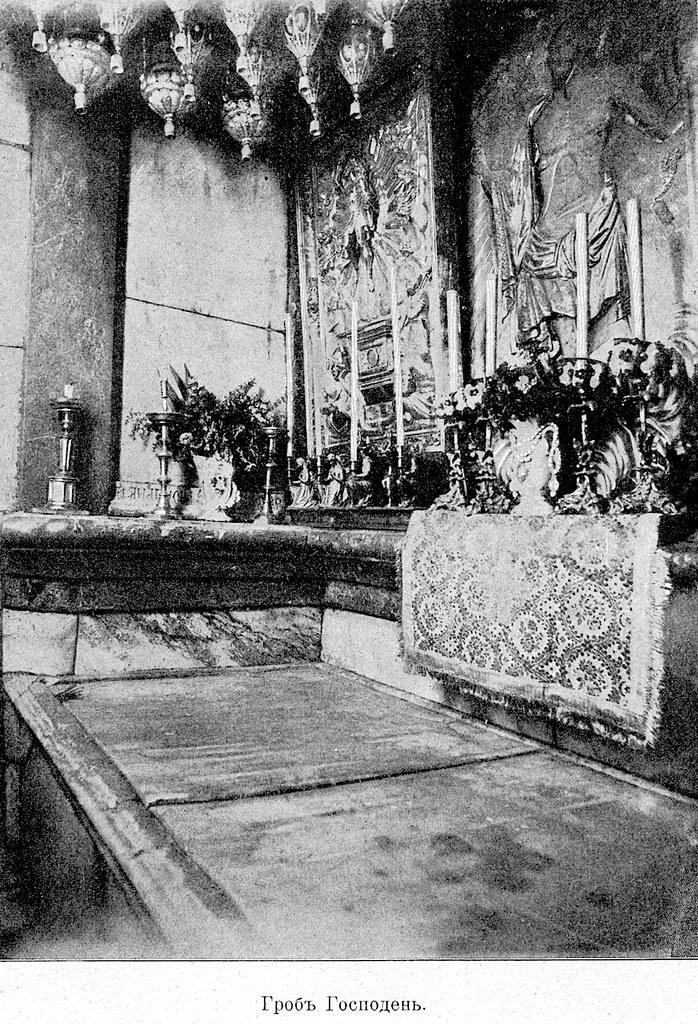 Изображение 17: Гроб Господень.