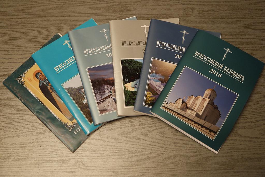 Ежегодные книги-календари с фотолетописью уходящего года