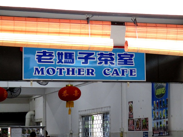 Mother Cafe