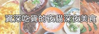 39499148545 061513b840 o - 熱血採訪 | 玉堂春魯肉飯。美村路新開幕 文青風的好吃魯肉飯,國民小吃也可以巔覆你的想像力!