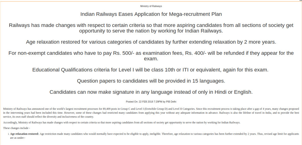 Railway Group D Recruitment 2018: आरआरबी ग्रुप डी भर्ती Application Form, Syllabus, Eligibility