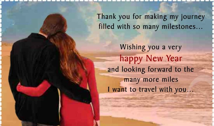 happy new year 2018 quotes romantic new year quotes image couple happynewyear