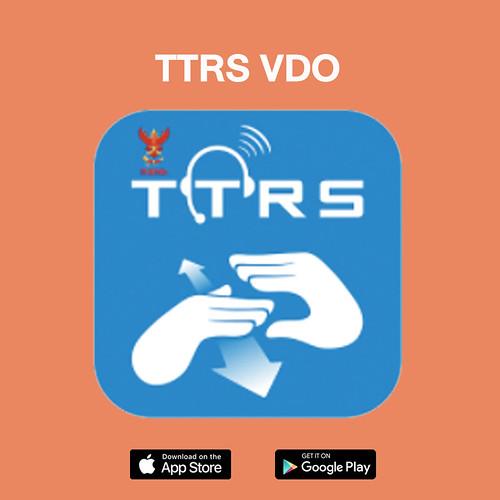 รูปภาพของแอปพลิเคชัน TTRS VDO