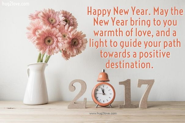 Happy New Year 2018 Quotes : new year messages for whatsap… | Flickr