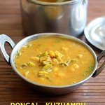 Pongal Kuzhambu - Mixed vegetable sambar for Pongal Festival