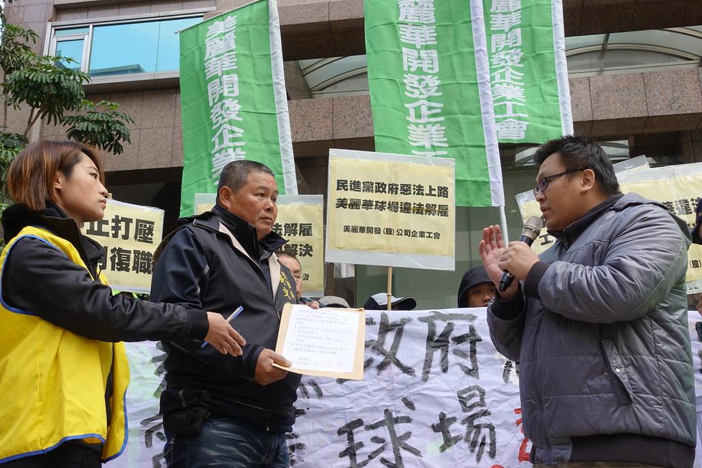 美麗華工會今到勞動部抗議公司違法解僱,要求官方介入。但官員(圖右)不願簽署工會提出的承諾書,只表示一定會「依法處理」。(攝影:張智琦)